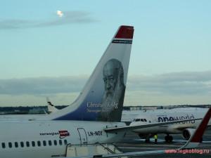 в Париж из аэропорта Хельсинки-Вантаа