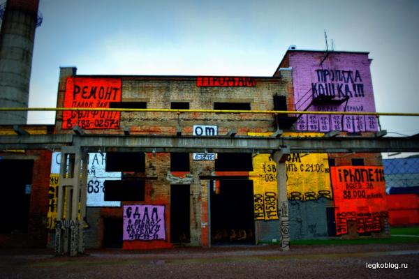 музей стрит арта, музей стрит арта в петербурге, музей стрит арта в питере