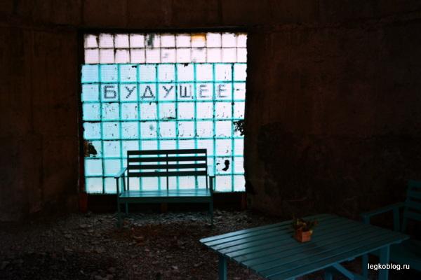 музей уличного искусства шоссе революции