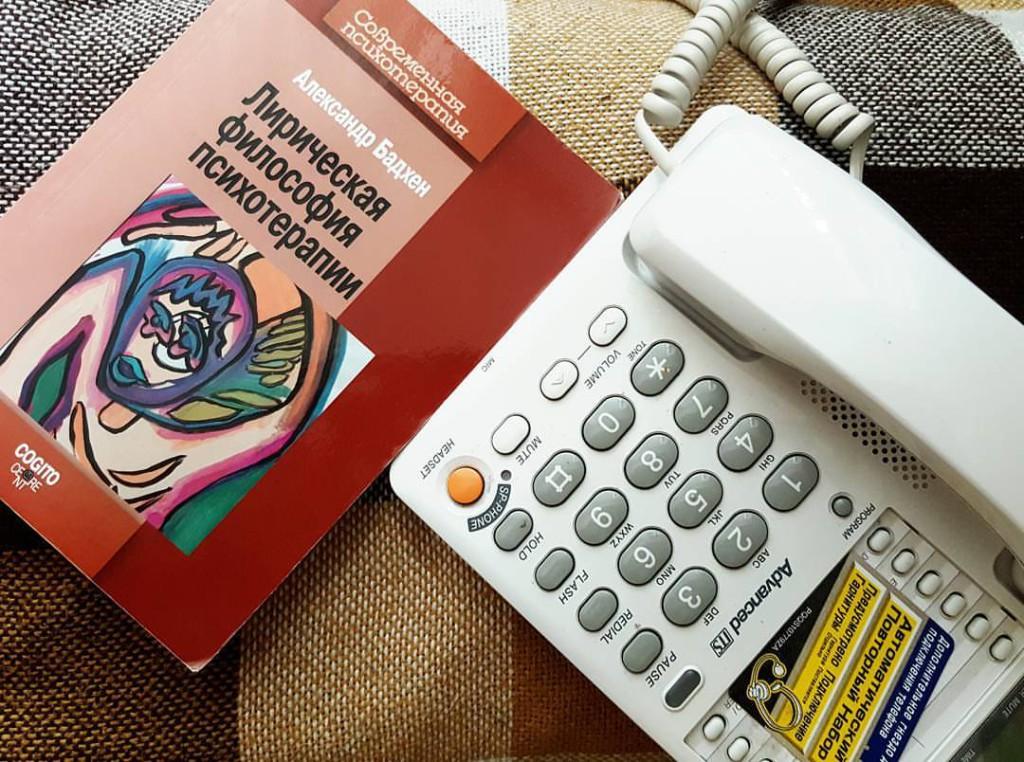 телефон доверия, (812) 708-40-41