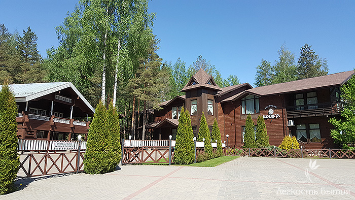 курорт золотая долина