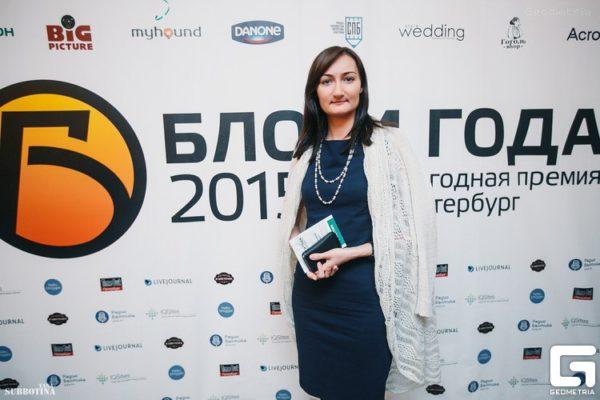 Яна Минина