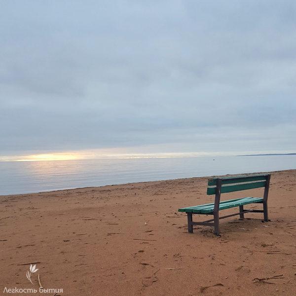 Зеленогорск пляж осень