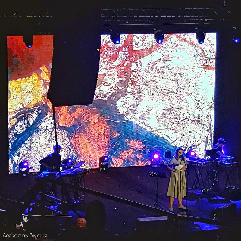 Вера Полозкова концерт в СПб 2018