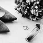Свадьба с удовольствием