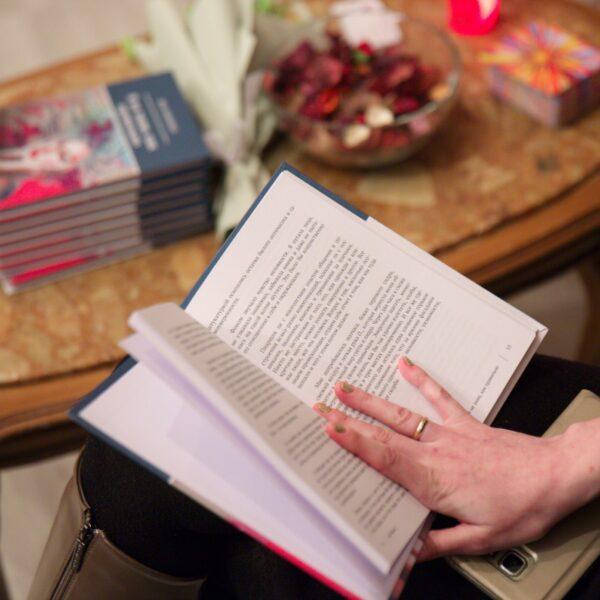 Как издать свою книгу легко и без насилия над собой?