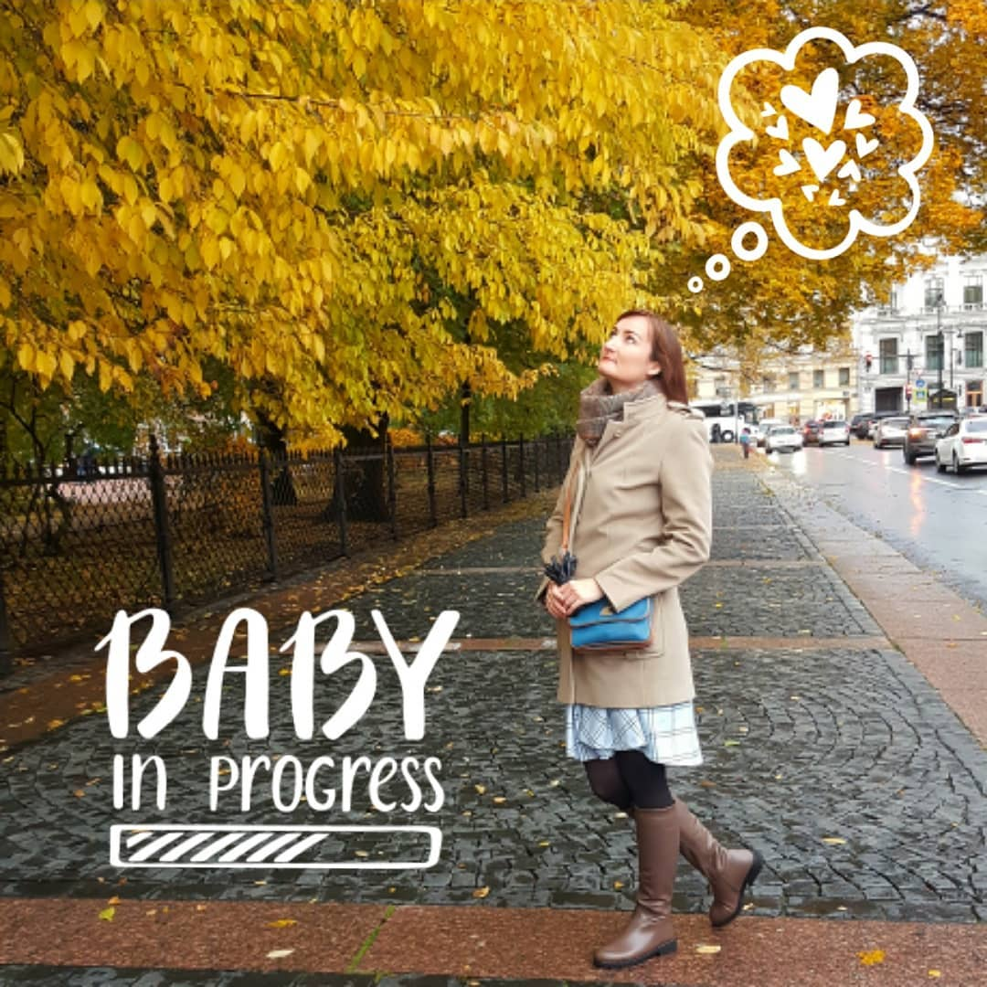 17 недель: Умереть как женщина. Родиться как мать
