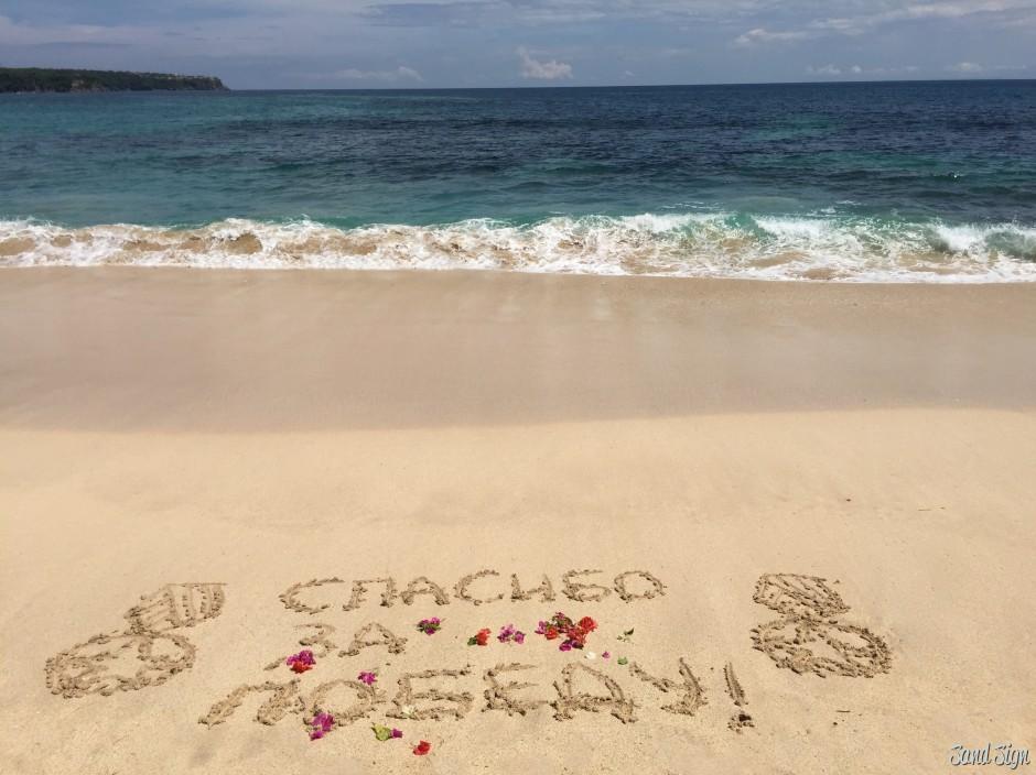 Sand Sing, пляж на Бали